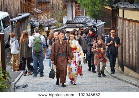 Kyoto Kimono Tourists