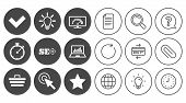 Internet, seo icons. Bandwidth speed, online shopping and tick signs. Favorite star, notebook chart symbols. Document, Globe and Clock line signs. Lamp, Magnifier and Paper clip icons. Vector poster