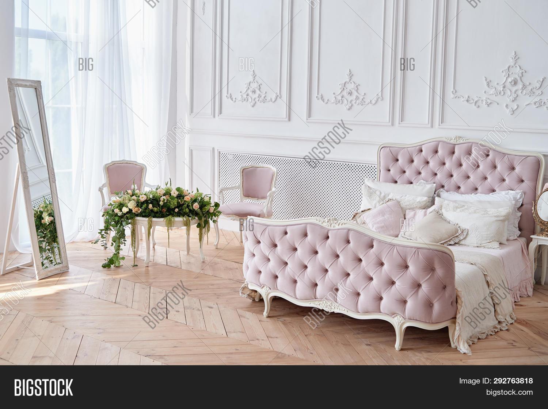 Big Comfortable Pink Image Photo Free Trial Bigstock