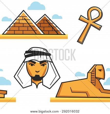 Egypt Pyramid And Sphinx Bedouin And Coptic Cross Seamless Pattern