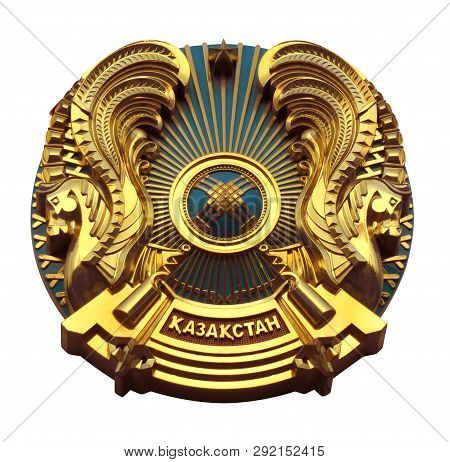 National Emblem Of Kazakhstan Isolated On White. Clipping Path Included.