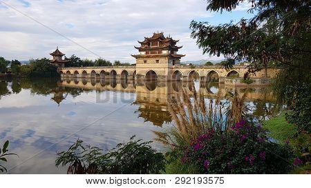 Old Chinese Bridge. The Ancient Shuanglong Bridge (seventeen Span Bridge) Near Jianshui, Yunnan, Chi