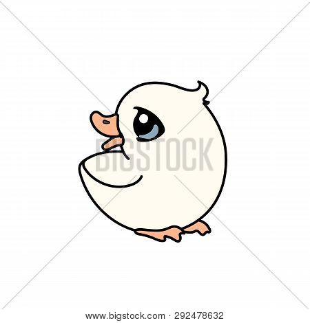 Vector Scandi Cartoon Animal Clip Art Ducky Duck