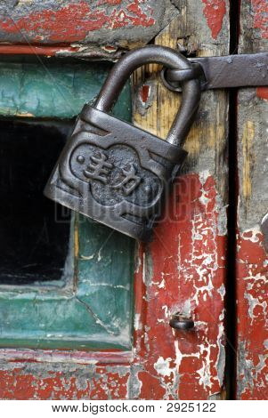 Old Chinese Hinged Lock