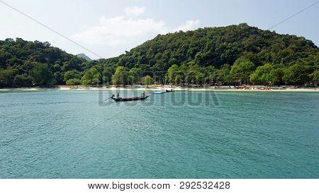 Tropical Mu Ang Thong National Park