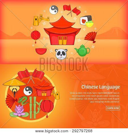 Chine Banner Template Set Background. Cartoon Illustration Of Chine Banner Template Set Background F