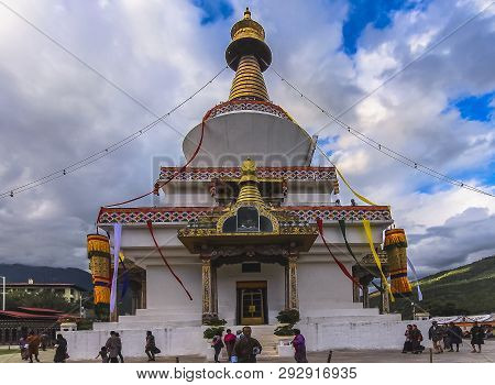 Doeboom Lam, Thimphu, Bhutan - 2017: Front Facade Of Thimphu Chorten With Its Golden Spire Crown