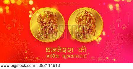 Illustration Of Goddess Lakshmi And Ganesha For Celebration On Happy Diwali Light Festival Of India