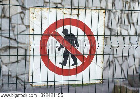 Sign Of Authorized Personnel Only At Construction Site. Red, Black And White Restricted Area, Author