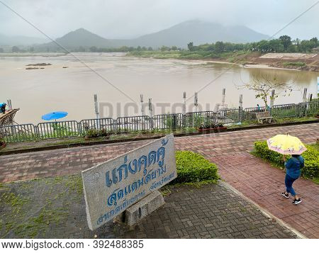 Loei Chiang Khan  Thailand-18 October 2020:kaeng Khut Khu Is A Large Rocky Rapids In The Middle  Ima