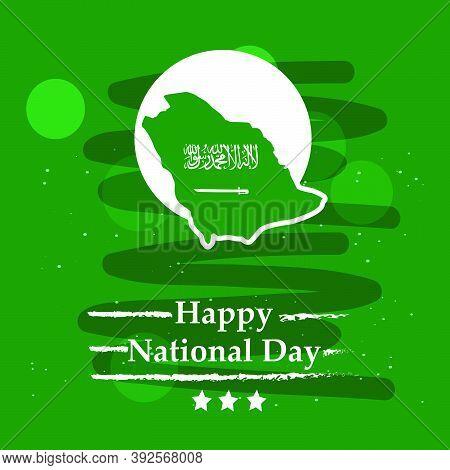 Illustration Of Saudi Arabia Map In Saudi Arabia Flag Background Written In Arabic Language Islamic