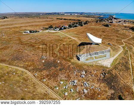 Kerch, Russia - 5 August 2019: Monument To Kerch-eltigen Operation In Crimea