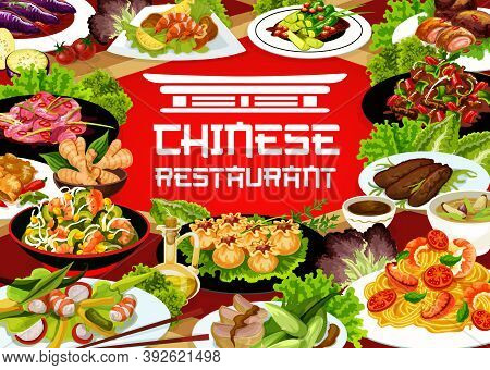 Chinese Food Restaurant Vector Banner. Chinese Wonton And Funchoza Salad With Shrimps, Cucumbers In