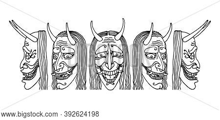Japanese Theatrical Mask Of An Angry Jealous Woman, Demon, Monster, Vector Illustration With Black I