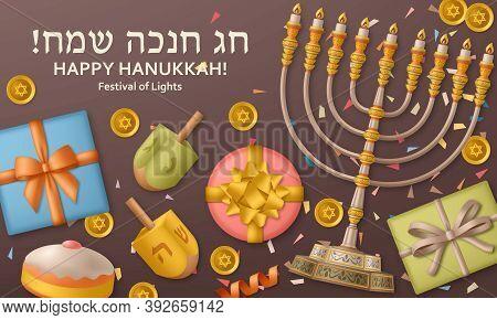 Hanukkah Brown Template With Torah, Menorah And Dreidels. Greeting Card. Translation Happy Hanukkah