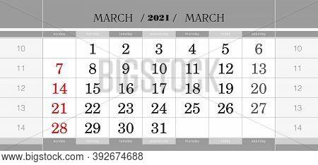 March 2021 Quarterly Calendar Block. Wall Calendar In English, Week Starts From Sunday. Vector Illus