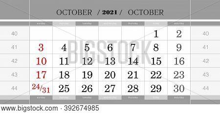 October 2021 Quarterly Calendar Block. Wall Calendar In English, Week Starts From Sunday. Vector Ill