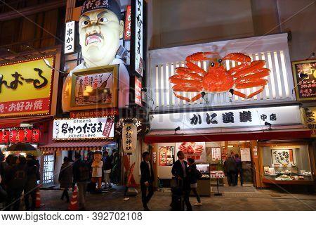 Osaka, Japan - November 21, 2016: People Visit The Famous Crab Restaurant In Dotonbori Street In Osa