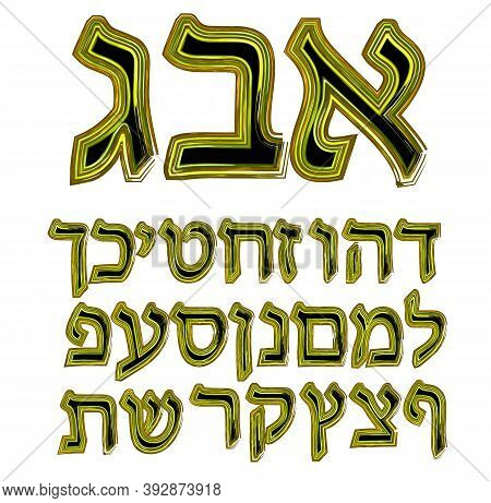 A Beautiful Hebrew Alphabet With A Golden Stroke. The Letters Hebrew Gold, The Font Is Stylish And B