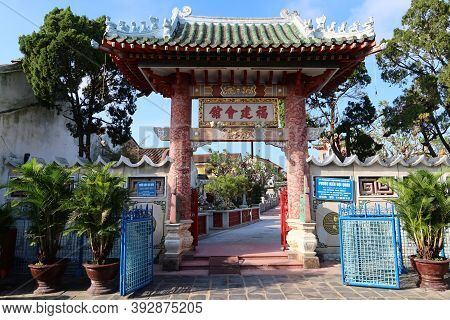 Hoi An, Vietnam, October 29, 2020: Entrance Door Of The Assembly Hall Of Fujian Chinese Temple In Ho