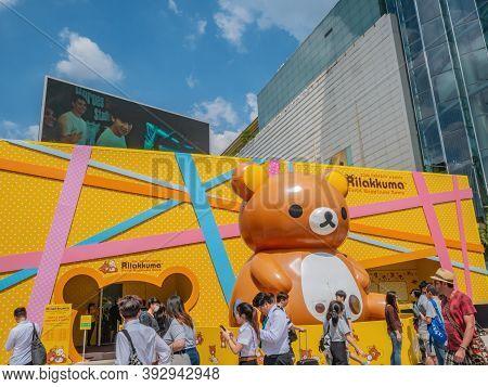 Bangkok/thailand- 26 Oct 2019:rilakkuma World Happiness Town In Front Of Siam Paragon Department Sto