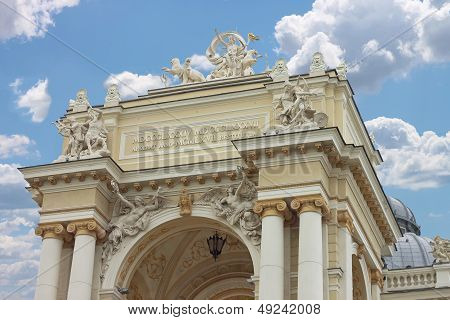 Arch Over The Entrance To Odessa Opera House