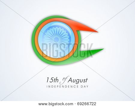 Creative design for 15th of August, Indian Independence Day celebrations with Asoka Wheel, saffron and green colors.