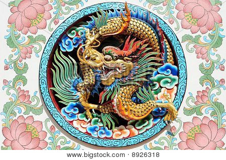 Ancient Chinese Dragon Pattern