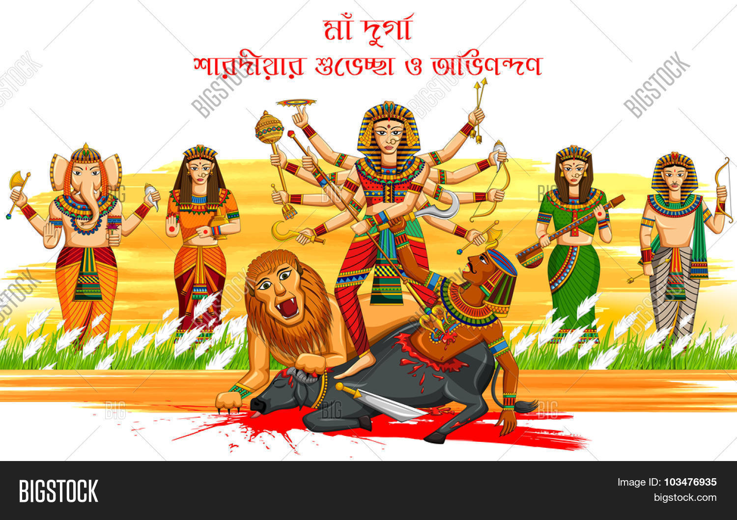 Illustration happy durga puja vector photo bigstock illustration of happy durga puja background with bengali text meaning mother durga autumn greetings kristyandbryce Images