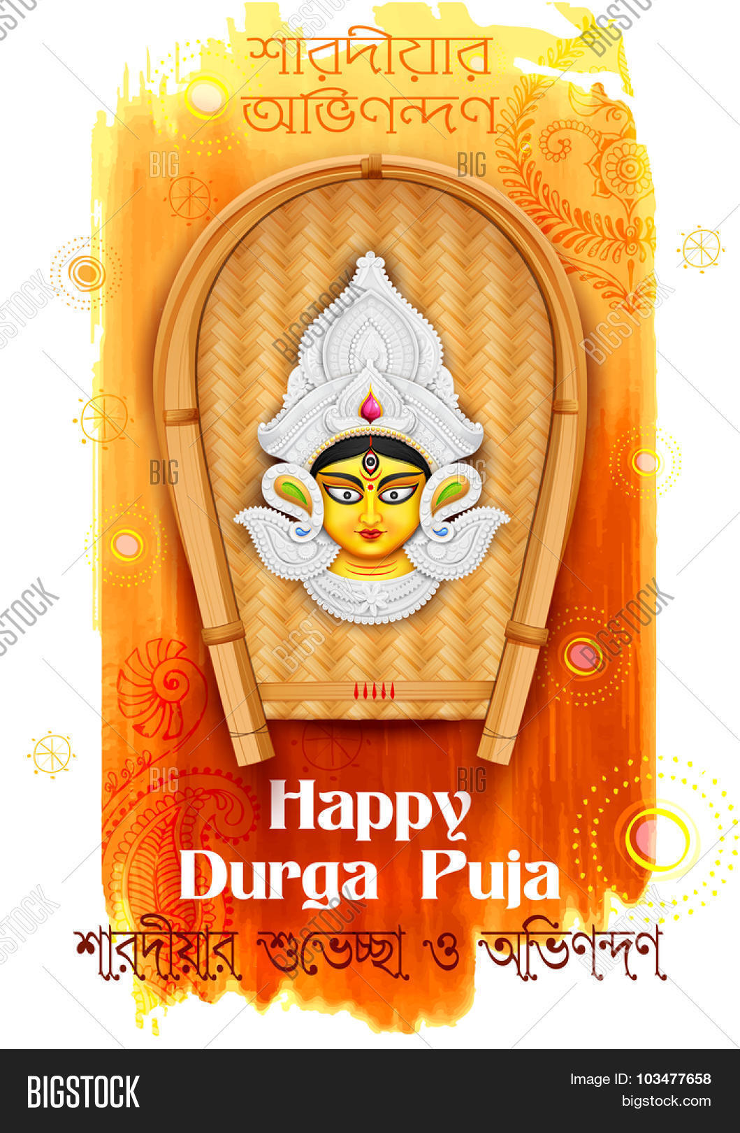 Illustration happy vector photo free trial bigstock illustration of happy durga puja background with bengali text meaning autumn wishes and greetings m4hsunfo