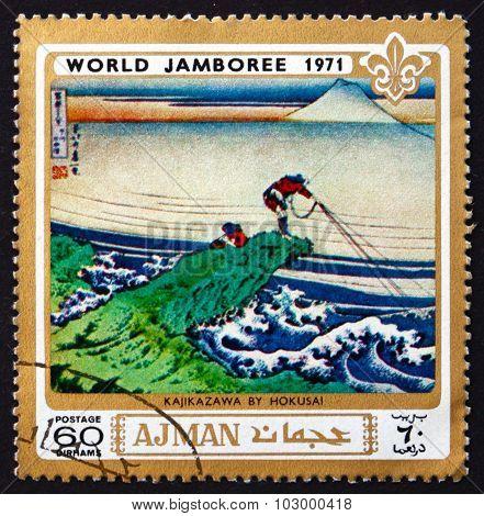 Postage Stamp Ajman 1971 Kayikazawa, By Hokusai
