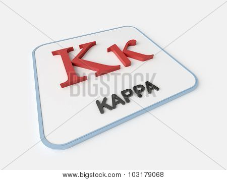 Kappa Greek Symbol