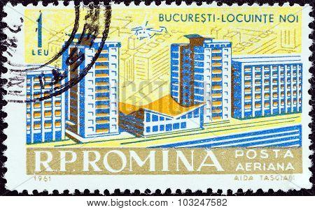 ROMANIA - CIRCA 1961: A stamp printed in Romania shows Apartment blocks, Bucharest