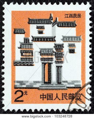 CHINA - CIRCA 1991: A stamp printed in China shows Jiangxi houses