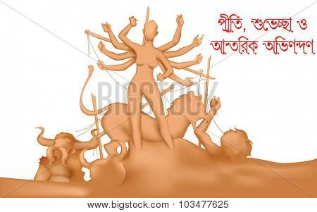 illustration of sculpture of Goddess Durga for Dussehra with bengali text meaning Love, Regards and heartiest wishes for Happy Durga Puja