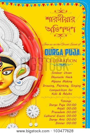 illustration of Durga Puja background with bengali text meaning Autumn greetings