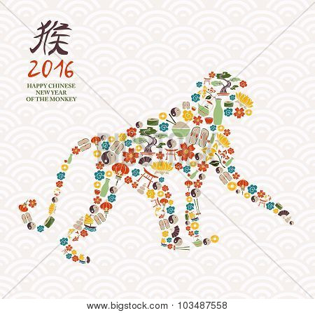 2016 Chinese New Year Monkey China Icon Ape