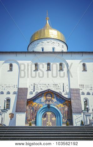 Trinity cathedral in Pochaev Lavra and the stairs to her. Pochayiv Lavra. Ukraine