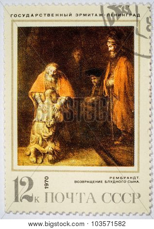 Moscow, Russia - October 3, 2015: A Post Stamp Printed In Ussr And Shows Canvas Of Famous Painter Re