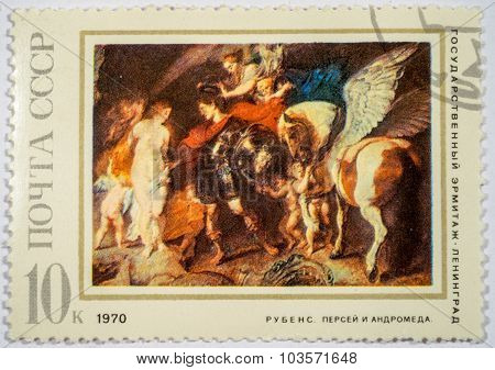 Moscow, Russia - October 3, 2015: A Stamp Shows Canvas Of Famous Painter Rubens Persey And Andromeda