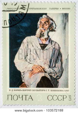 Moscow, Russia - October 3, 2015: A Stamp Printed In Ussr Shows A Portrait Of Sculptor In The State