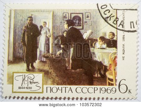 Moscow, Russia - October 3, 2015: A Ussr Stamp Shows A Painting