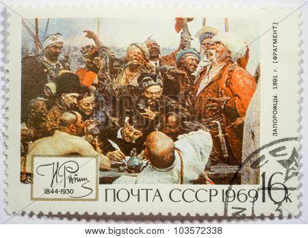 Moscow, Russia - October 3, 2015: A Stamp Printed In Ussr Shows Painting