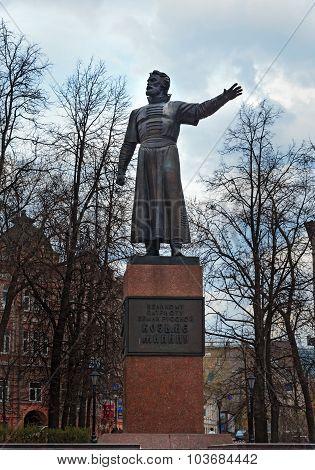 Monument To Kozma Minin In Nizhny Novgorod