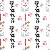 Maneki-neko. Seamless pattern with japanese lucky welcoming cat and japanese word Maneki-neko. Hand-drawn original background. Real watercolor drawing. poster