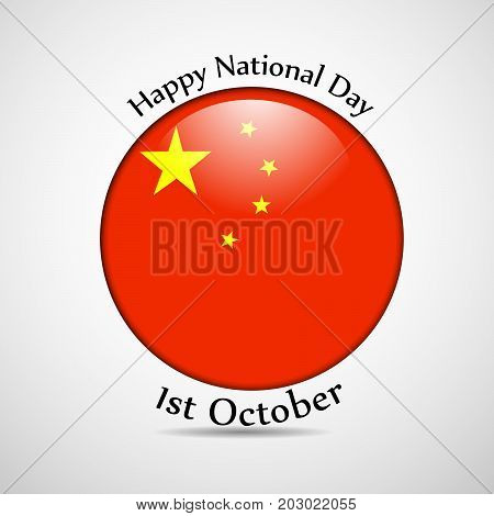 illustration of button in China flag background with Happy National Day 1st October text on the occasion of China National Day