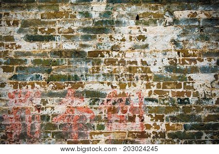 grunge brick wall highly detailed textured background