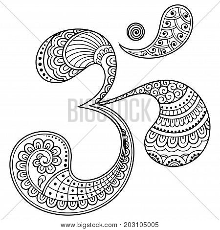 Om or Aum Indian sacred sound. The symbol of the divine triad of Brahma, Vishnu and Shiva. The sign of the ancient mantra.