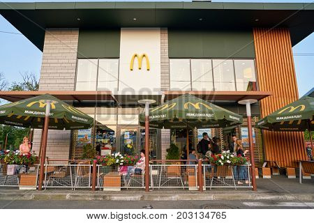 KALININGRAD, RUSSIA - CIRCA AUGUST, 2017: McDonald's restaurant in Kaliningrad. McDonald's is an American hamburger and fast food restaurant chain.