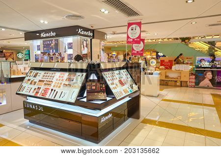 HONG KONG - DECEMBER 26, 2015: cosmetics on display at a shopping center in Hong Kong. Shopping is a widely popular social activity in Hong Kong.